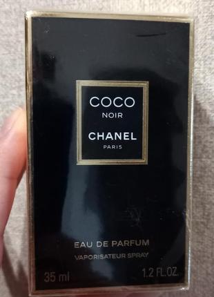 Coco noir chanel