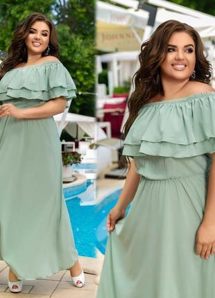 Длинное летнее платье в пол макси