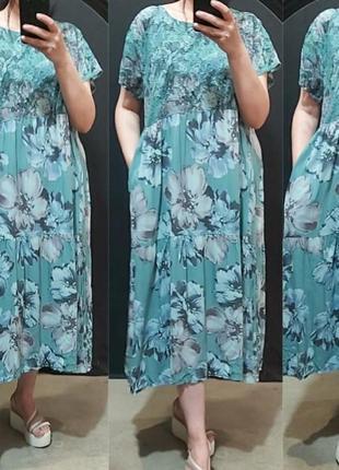 Шикарное платье в принт цветы, размер универсальный, шпатель.