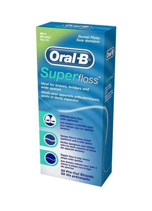 Зубна нитка oral-b super floss, 50 шт
