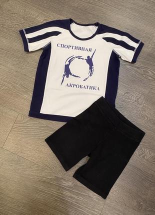 Спортивный костюм шорты футболка 4-6 лет