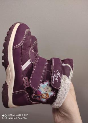Легкие и удобные ботинки с любимой ельзой, стелька 17