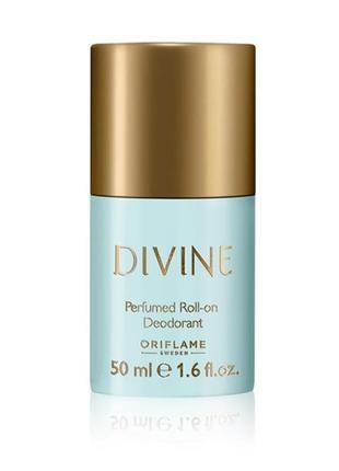 Парфюмированный дезодорант divine