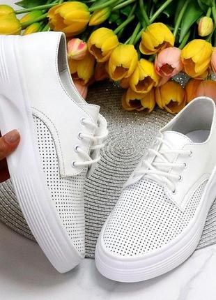 Кеди з натуральної шкіри кеды с натуральной кожи кроссовки кросівки