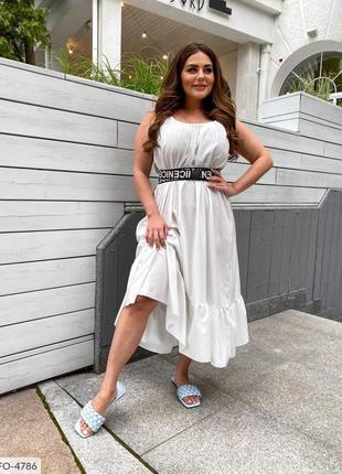 Белое платье, белый сарафан