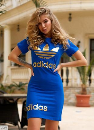 Синее спортивное платье