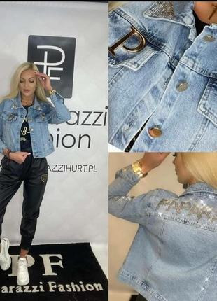 Крутая джинсовка,куртка, люкс качество, paparazzi,.