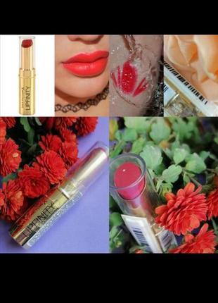Помада lipfinity long lasting lipstick от max factor № 40