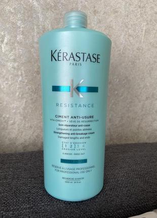 Kerastase resistance ciment anti-usure укрепляющее средство для поврежденных волос.