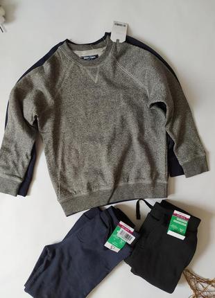 Свитшот, кофта в школу, свитер, худи, світшот, светр,