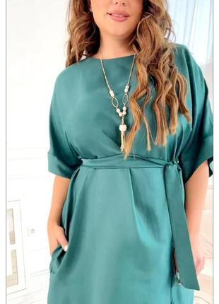 Платье 50-68