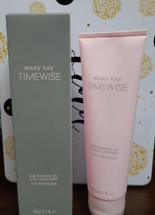"""Очищувальний засіб """"4 в 1"""" timewise® age minimize 3d®  для сухої/нормальної шкіри  127 г"""