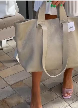 Шкіряна бежева сумка шопер
