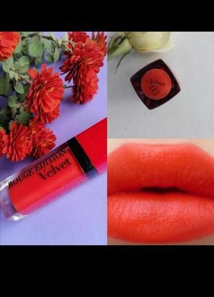Помада bourjois rouge edition velvet lipstick оригинал