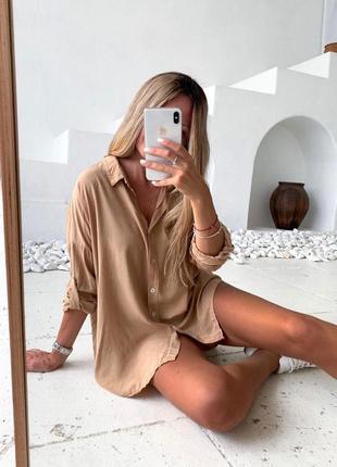 Базовая рубашка оверсайз