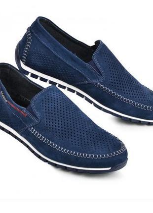 Мокасины, туфли мужские, натуральная кожа и нубук, синие