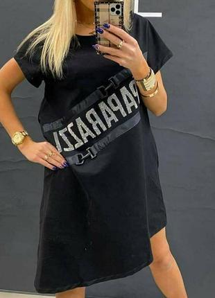 Стильное платье, люкс качество стамбул, размер хл.
