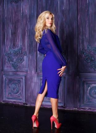 Комплект блуза и юбка.