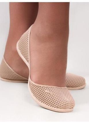 Купить силиконовые балетки — недорого