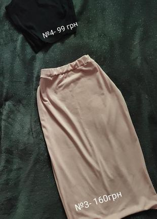 Шикарная юбка карандаш миди