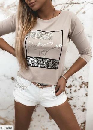 Женская стильная кофте свитшот