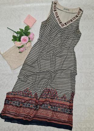 Платье без рукавов длинное сарафан