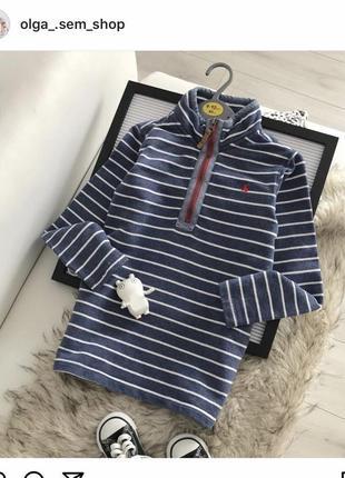 Свитшот світер реглан джемпер пуловер