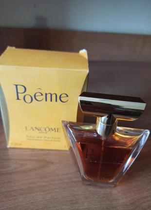 Оригинальный парфюм lancome