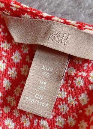 Натуральная блуза большой размер батал8 фото