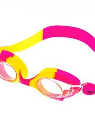 Очки для бассейна детские и подростковые розовые