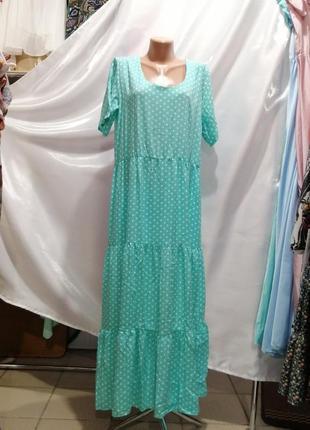 Шикарное  длинное платье в пол многоярусные воланы в горох   100% хлопок натуральная ткань штапель
