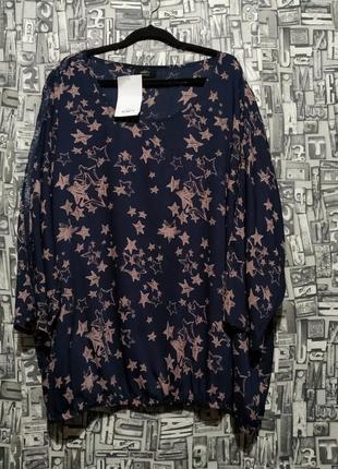 Натуральная блуза в звёзды от gina benotti, большой размер.