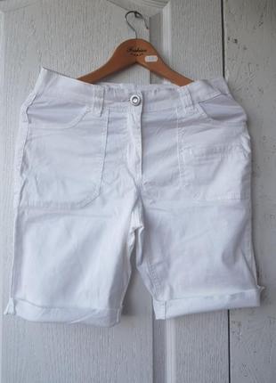 Крутые белые шорты bc