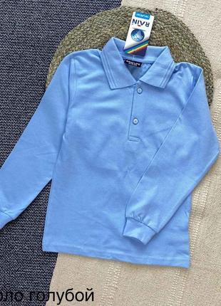 Детский голубой поло кофта с длинным рукавом для мальчиков турция в школу 116 122 128 134 140 146 152 158