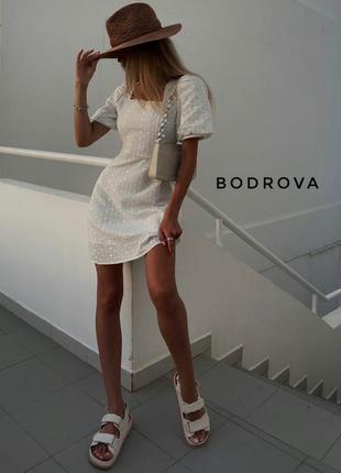 Стильное летнее  платье в наличии