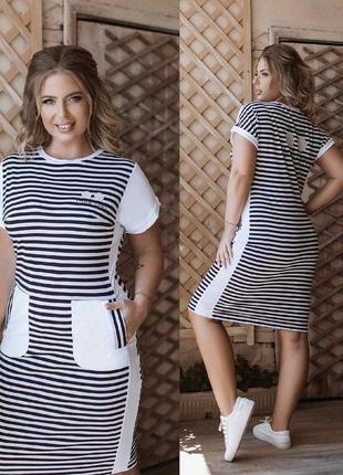 Платье стильное. в наличии разные цвета и размеры :50-52,54-56,58-60