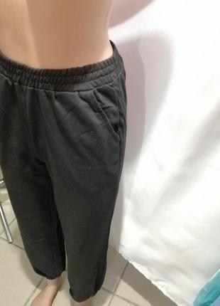 Костюм топ на замке и  спортивно прогулочные штаны джогеры3 фото