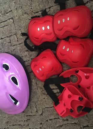 Шлем, налокотники и наколенники