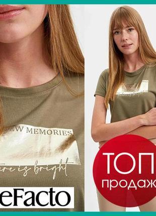 Женская футболка defacto / дефакто цвета хаки make new memories- future is bright
