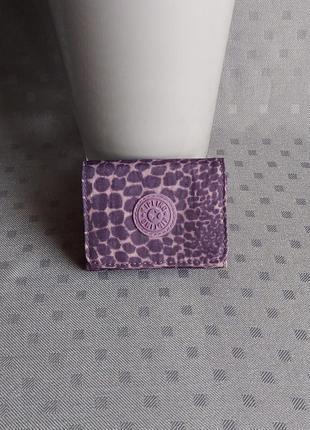 Миниатюрный фиолетовый кошелек фирмы kipling
