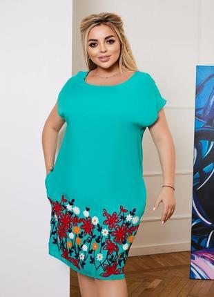 Платье с вышивкой. в наличии размеры 48-50,52-54,56-58,60-62