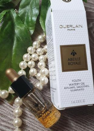 Сироватка - олійка, база для макіяжу guerlain 5ml
