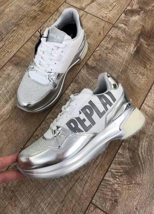 Серебристые кроссовки, серебряные кроссовки, женские кроссовки replay, брендовые женские кроссовки