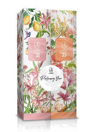 2 pack парфюмированная вода 50 мл, nr 31+35