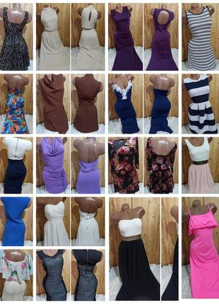 Платья 42 размера по 30 грн