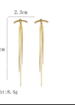 Сережки золото трансформеры золоті серьги тредові длині длинные10 фото