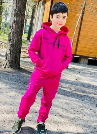 Супер костюмчик для мальчика 🔥🔥🔥