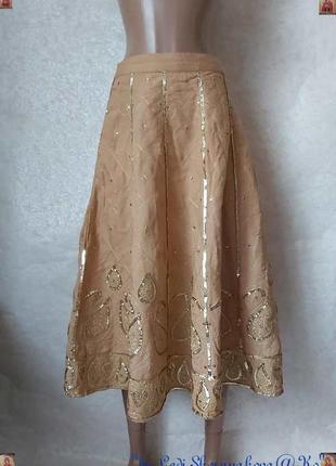 Новая юбка миди на 55%лён и 45%вискоза обшитая мелкими паетками, размер м-л