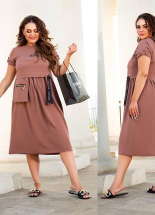 Летнее прогулочное платье
