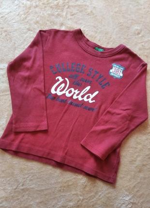 Кофта свитер с накаткой